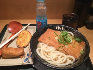 One of the cheapest, but most delicious meals - udon noodles with inure and tempura sweet potato